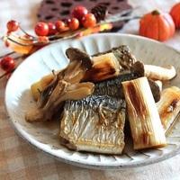 焼いたり、蒸したり♪秋の味覚【サンマ】の和洋中レシピ