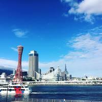 行楽の秋はファミリーでお出かけ♪大人も子供も楽しめる神戸のレジャースポット6選