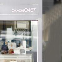 秋の鎌倉散策、おやつタイムはここで。美しく感動するお菓子「OKASHI0467」