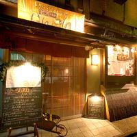 京都らしい風情がたっぷり!京町屋建物のおすすめイタリアンレストラン3選