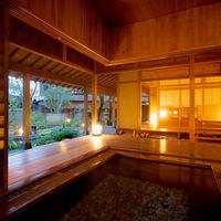 日本を代表する名湯「有馬温泉」でほっこり癒されませんか?