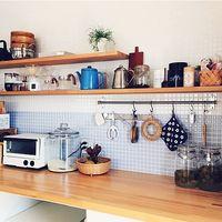 「キッチン収納」を見直してみない?毎日の家事を楽しくスムーズにしよう!