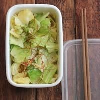 あったかスープや作り置きにも◎万能「キャベツ」1/8個~1/2個まで使い切りレシピ