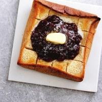 のせて挟んで、とろける甘さ♡幸せ「あんバター」をトーストやサンドイッチのお供に