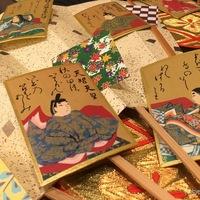 和歌の美しい日本語に触れて。「雅」な伝承あそび~心ときめく「百人一首かるた」の世界