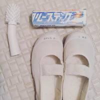 靴・シャツの汚れに効果抜群♪棒状の洗剤「ブルースティック(横須賀)」が優秀!