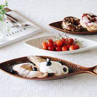 食卓を泳ぐ、北欧ヴィンテージ食器。グスタフスベリの【お魚プレート】