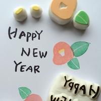 今年は早めに準備しよう!子どもと一緒に簡単にできる、素敵な《年賀状アイデア集》