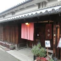 江戸時代へタイムスリップした気分を味わってみませんか ~奈良県橿原市今井町のみどころ~