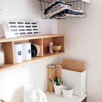 """壁収納のお悩みをすっきり解決!無印良品の""""壁に付けられる家具""""って知ってる?"""