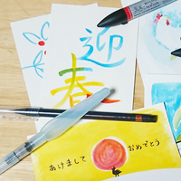 """「筆ペン」で描く絵手紙・イラストの世界。今年の""""年賀状""""はこれで決まり!"""