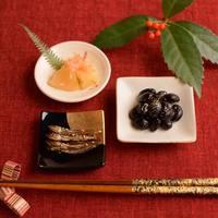 おせち料理、時間がなくてもこれだけは作っておきたい!関東・関西「祝い肴3品」レシピ