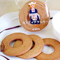 大人心をくすぐる、懐かしさを感じる「北海道」のレトロなお菓子たち