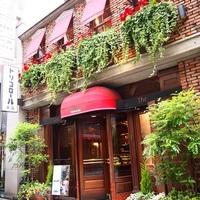 コーヒーとゆっくり時間を味わえる✳︎東京・銀座のレトロ喫茶めぐり
