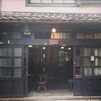 レトロな町並み散策へ☆注目スポット大阪中崎町の隠れ家カフェ9選
