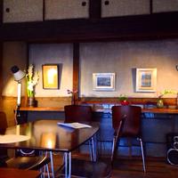 「ただいま」と言いたくなる。情緒あふれる『古民家カフェ』を訪れて -関東編-