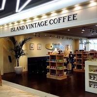 ハワイ発♪ホノルルの小さなカフェから生まれた【アイランドヴィンテージコーヒー】