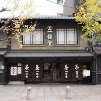 極上の緑茶を味わって。300年愛される京の老舗茶屋「一保堂」
