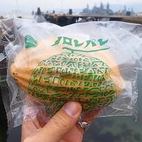パッケージも味わいも。懐かしさいっぱいのご当地菓子パン10選。【西日本編】