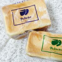 商品はたった3つだけ、シンプルが美味しい浅草ペリカンのパン