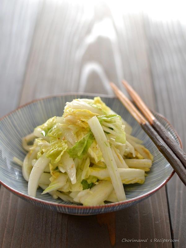 白菜 だけ レシピ