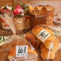 紹介します!《佐賀・長崎・熊本》のパン屋さん。