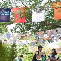 今年も万博記念公園で開催されたロハスフェスタ。その様子をまとめてみました♪