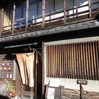 朝からほっこり♡京都の町家カフェでいただく素敵な朝ごはん