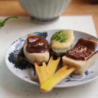 """はんなり香る「京の白味噌」を訪ねる """"わたしの京都旅"""""""