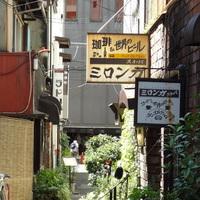 ゆったりとした時間を過ごそう。歴史ある街、神田神保町の喫茶店