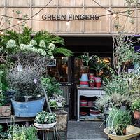 グリーンで彩るおしゃれ空間。GREEN FINGERS(グリーンフィンガーズ)に注目!