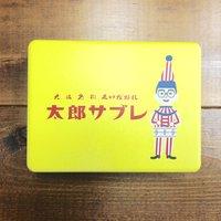 地元キュレーターがおすすめ☆可愛い&美味しい大阪みやげ10選