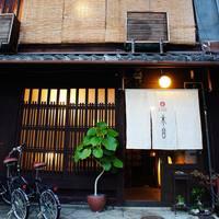 女性の【京都】一人旅なら。趣きある「町屋ゲストハウス」はいかがですか?