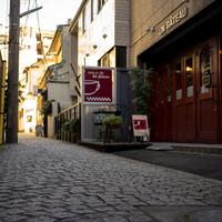 モンマルトルのような街並み<神楽坂>ってどんな街?