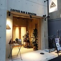 大阪の大人なファッションエリア「堀江」。一人でも気軽に入れるおしゃれカフェ 8 選