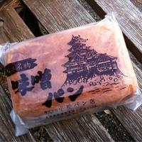 パッケージも味わいも。懐かしさいっぱいのご当地菓子パン10選。【東日本編】