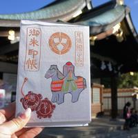 神社仏閣好き必見!全国のかわいい「御朱印帳」を集めてみたよ♪