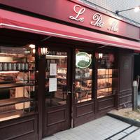 京都発フレンチスタイルのパン屋さん。Le Petit Mecがだいすき!