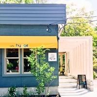 北海道・札幌で楽しむ。子連れで行けるおしゃれなカフェ6選