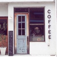 【京都】歩き疲れたら、コーヒーと焼き菓子を。小さなかわいいカフェ5選