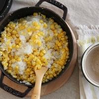 """混ぜて炊いて簡単調理。いつでも食べたくなる""""混ぜご飯・炊き込みご飯""""覚書"""