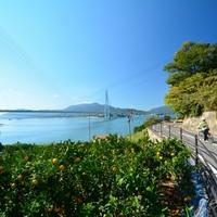広島観光の新定番!―港町「尾道」&「しまなみ海道」の島々を巡る旅―