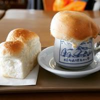雲の上の美味しいパン屋さん。長野県・横手山頂ヒュッテに行ってみたい!