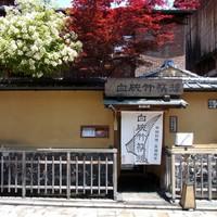 古都の風情と優しいお味。あえて京都で食したくなる「京中華」。
