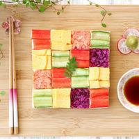 アートなおもてなしメニュー♪伝統×モダン「モザイク寿司」をデザインしましょう