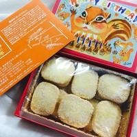 可愛くってしかも美味しい♥【西光亭】の小箱クッキーに夢中