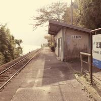 まるで時間が止まったかのよう。郷愁感じる-中国地方-の秘境駅を訪れませんか