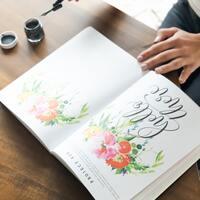 手書きの魅力を再確認。アートな文字『カリグラフィ』の書き方レッスン♪