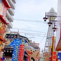 大阪のソウルフード!『お好み焼き・たこ焼き・うどん・串カツ・てっちり』食い倒れ手帖