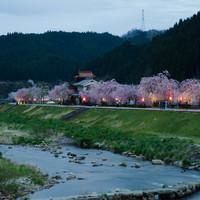 【中国地方】日本で最も美しい村  ~岡山県新庄村・島根県海士町編~